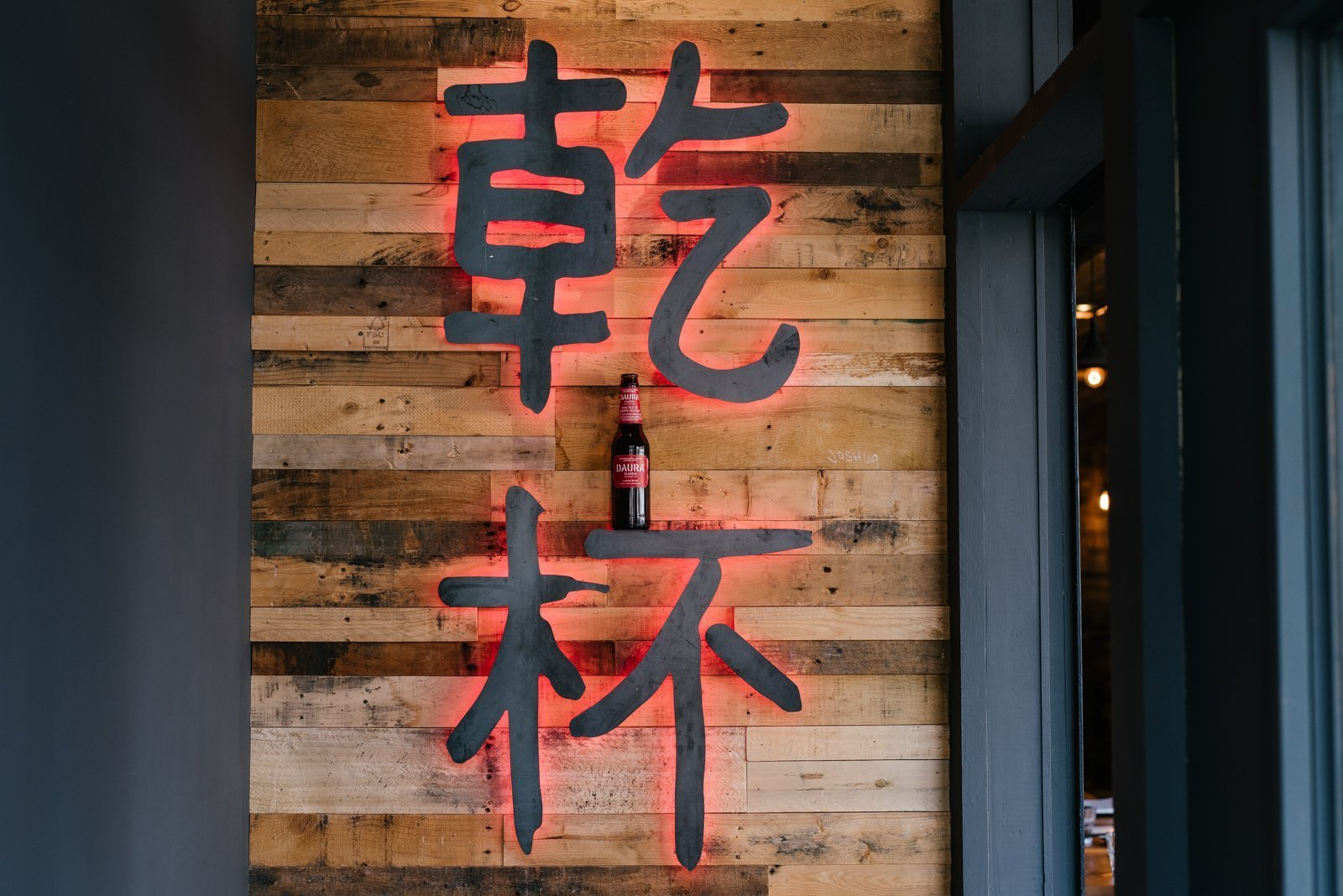 Kanpai Snack Bar Signage in Toronto
