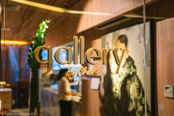 Entrance Sign at Gallery by Chele in Manila, Philippines