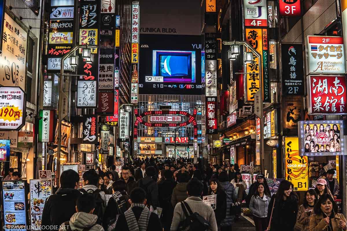 Shinjuku Nightlight in Tokyo, Japan